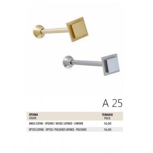 ΑΜΠΡΑΖ-ART-Α25